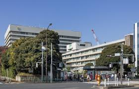志村けん病院どこ?慶応義塾大学病院