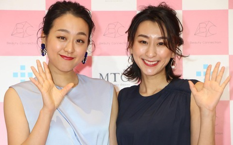 浅田真央 ストレッチ 動画