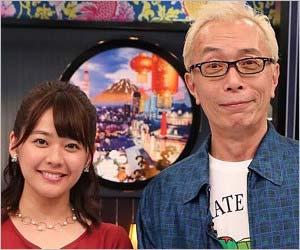 所JAPANで千田嘉博が編集に激怒!?動画はこちら!