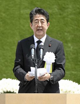 広島長崎の首相あいさつが酷似!?動画で確認!