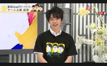 藤井聡太のTシャツの購入はココ?カワイイ過ぎてヤバい!
