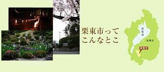 松岡勇介の顔画像やSNSはコレ?ヤバすぎる出品が話題に!?