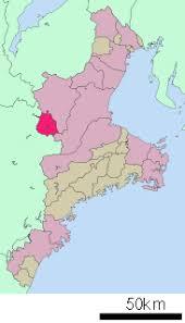三重県名張市
